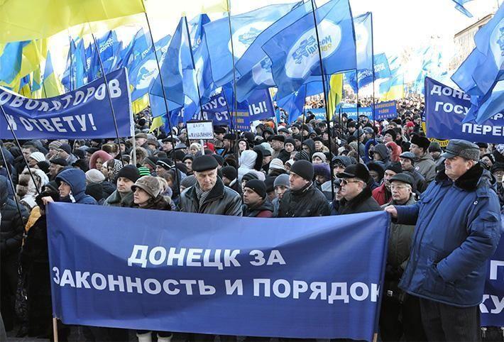 В Донецке около 15 тысяч человек вышли поддержать Януковича