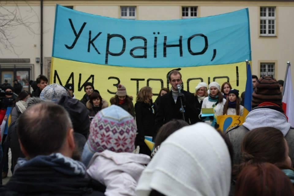 Украинские Евромайданы по всему миру