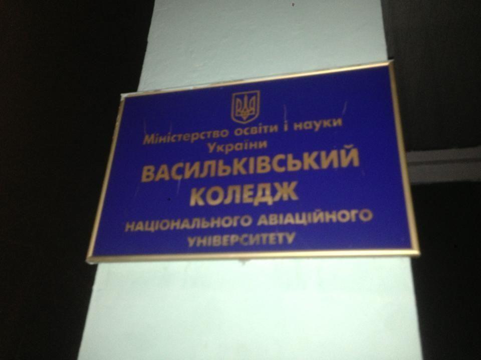 Спецназовцы не покидают Васильков, продолжается их блокирование