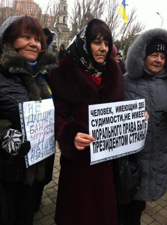 В Донецке собрались на митинг в поддержку евроинтеграции
