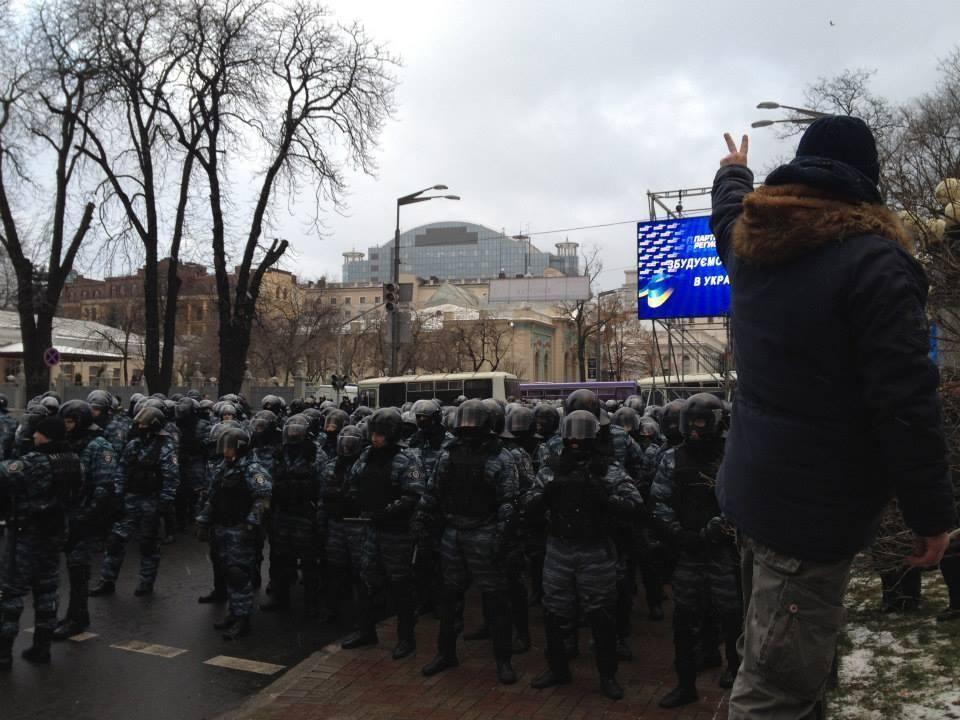 Партия регионов насчитала на своем митинге 15 тысяч активистов