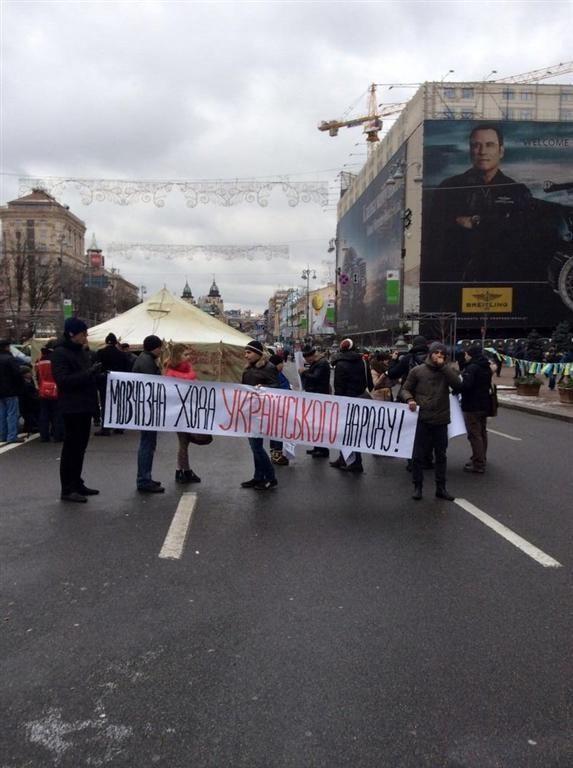 "По Крещатику прошло ""молчаливое шествие"""