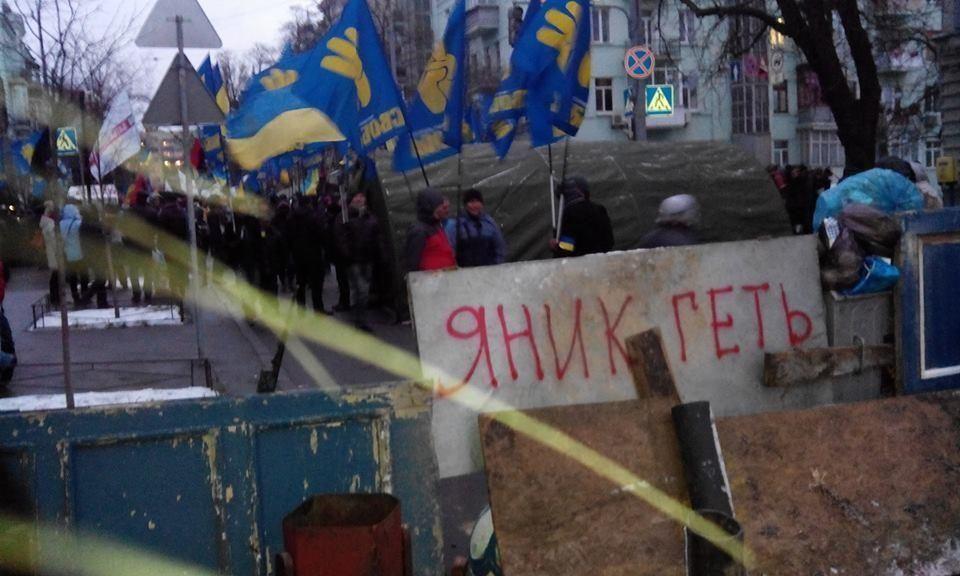 Евромайдановцы установили палатки на ул.Лютеранской
