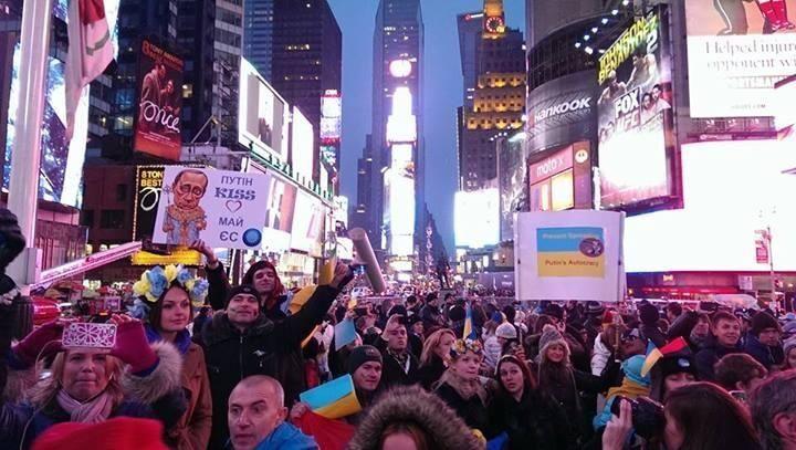 Евромайданы прошли более чем в 30 городах мира