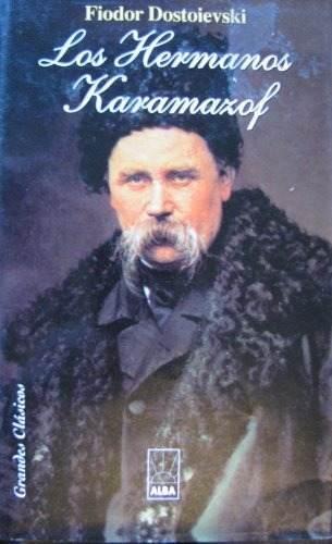 Британцы перепутали Шевченко с Достоевским. Фото