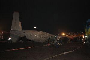 Авиакатастрофа в Донецке. Обновлены данные