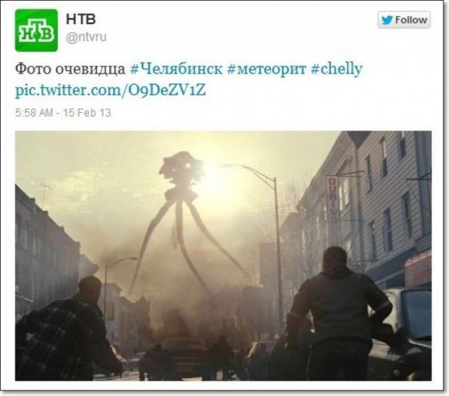 Подборка карикатур по мотивам падения метеорита в Челябинске. Видео