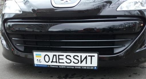 """ДТП в Одессе: обнародованы имена пассажиров """"Пежо"""""""