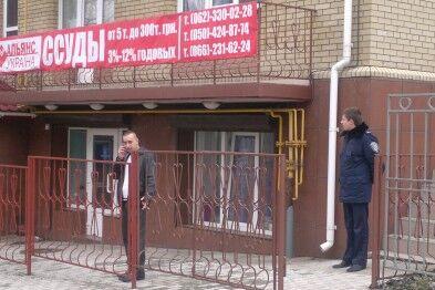 Захват заложницы в Донецке: мужчине грозит 15 лет. Фото. Видео