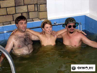 Кино онлайн порно с тимошенко 142