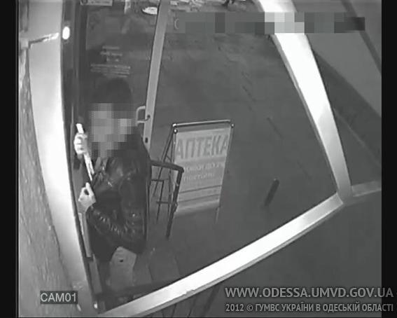 Иностранец воровал данные банковских карт из банкоматов в Одессе