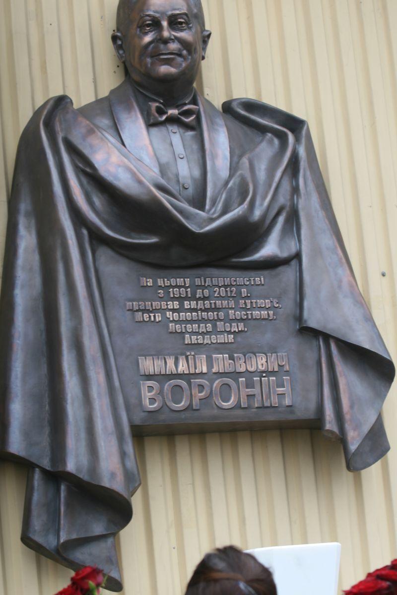 Мозговая, Ткаченко и Ноябрев почтили память Воронина. Фото