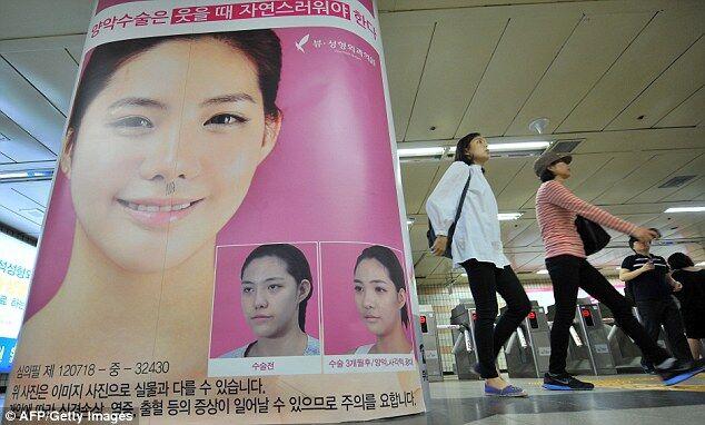 В Южной Корее растет популярность опасной хирургии по коррекции челюсти