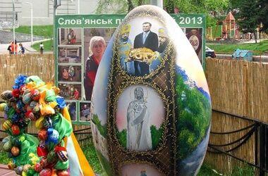 Найоригінальніша писанка була прикрашена ликом ... Януковича. Фото