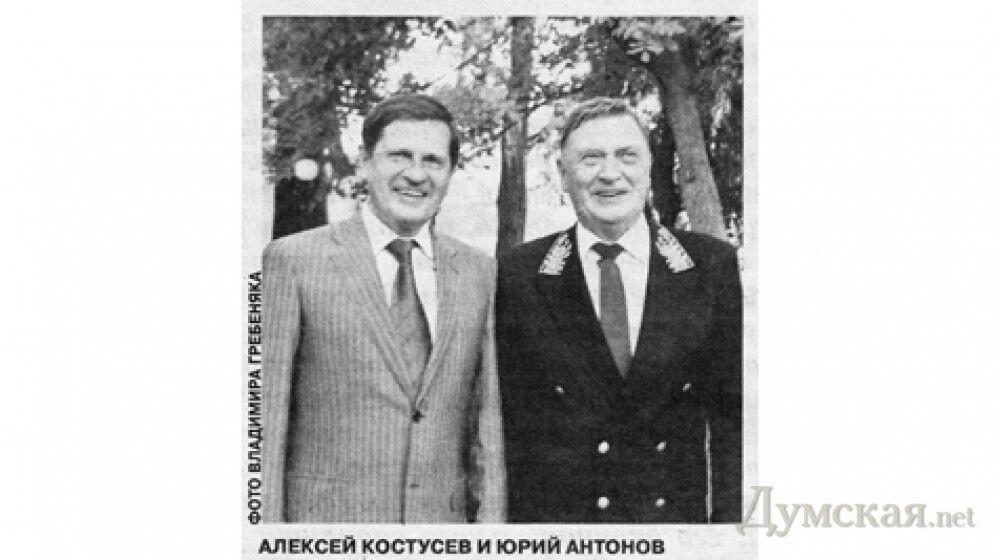 Меру Одеси збільшили зріст на фото з генконсулом Росії