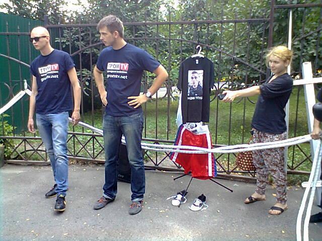 Вадима Тітушко викликали на ринг прямо перед судом