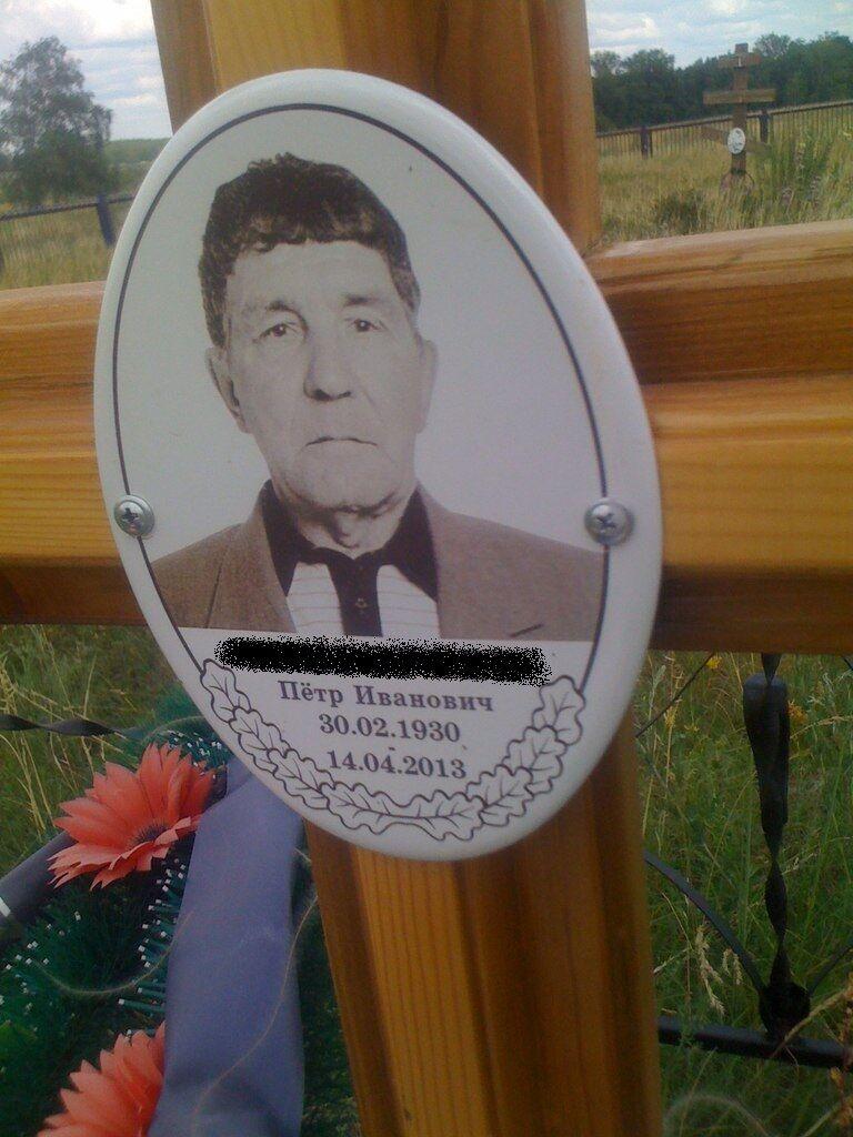 У Росії жив чоловік, що народився 30 лютого