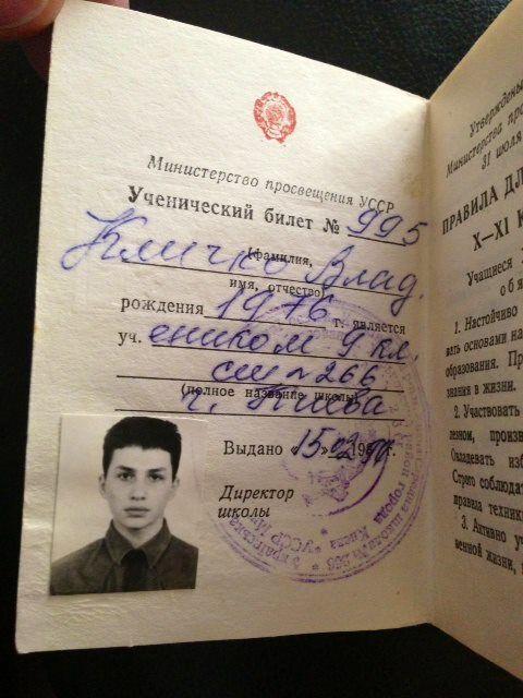 Кличко-младший показал свой ученический билет