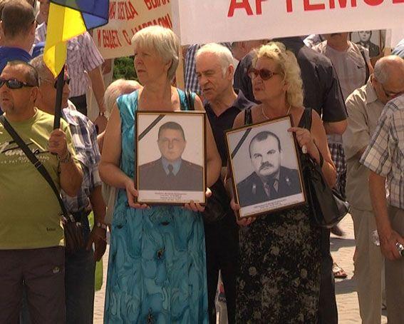 У Донецьку мітингували на підтримку міліції