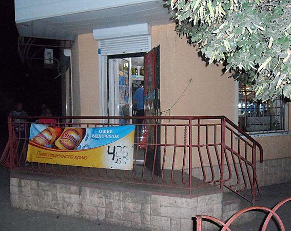 На Одещині дівчина з ножем накинулася на міліціонера