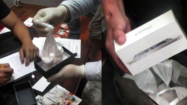 В Москве мужчине вместо двух смартфонов продали коробки с солью