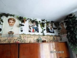 Фанатка Тимошенко открыла музей имени экс-премьера