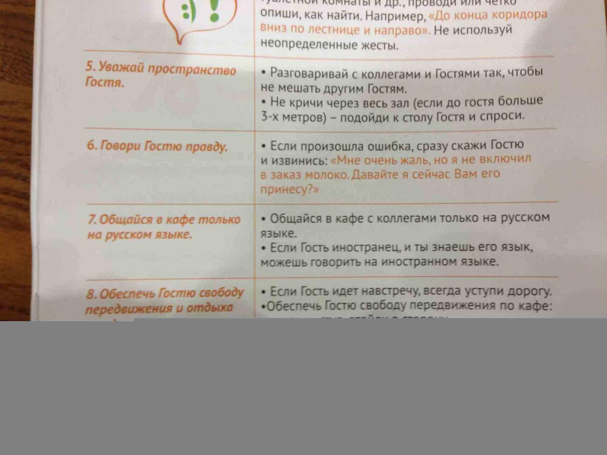 """Скандал в """"Кофе Хауз"""": клієнтів відмовляються обслуговувати українською мовою"""
