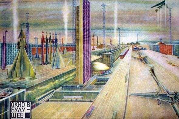 Каким видели будущее советские архитекторы