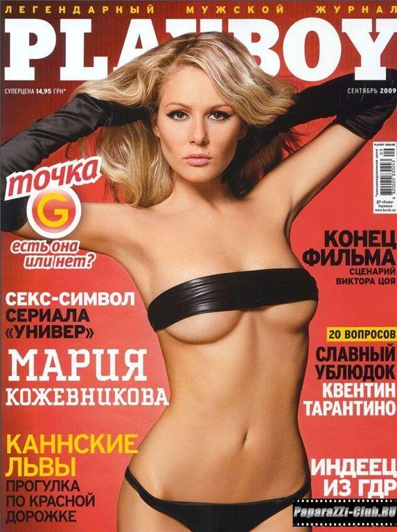 Депутату Кожевнікової зробили дивний подарунок на весілля