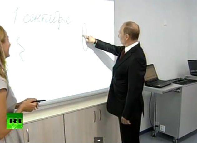 """Путин озадачил школьников странным рисунком """"Кошка, вид сзади"""""""