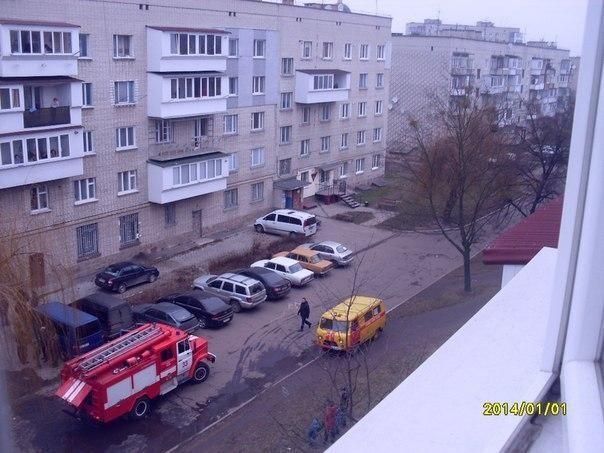 Після пожежі в п'ятиповерхівці на Львівщині до лікарні потрапили четверо дітей