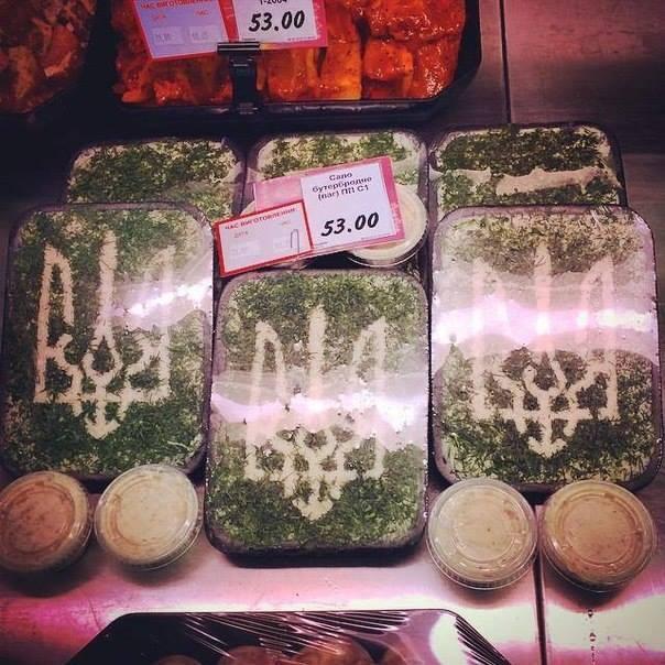 """В харьковском супермаркете продают завтрак для """"бандеровца"""": сало + укроп + тризуб"""