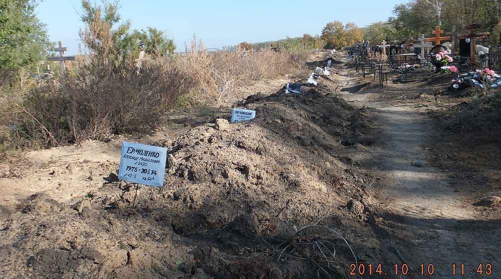 На ростовском кладбище обнаружены три ряда свежих могил с датой смерти лето-осень 2014 - фотофакт