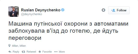 Охрана Путина с автоматами заблокировала въезд в гостиницу, где идут переговоры: опубликованы фото