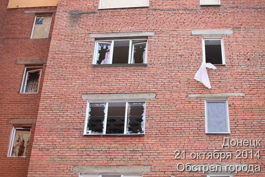 Опубликованы фото разрушенний в районах Донецка после обстрела