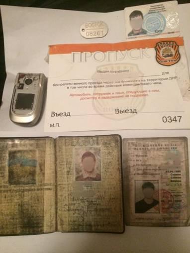 Задержан разведчик боевиков, планирующих теракты в день выборов