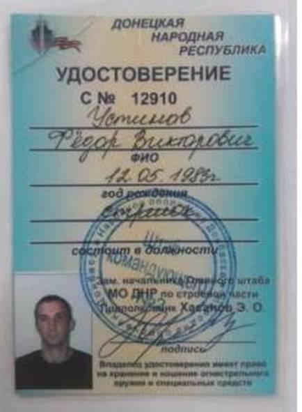 """СБУ задержала россиянина-""""стрелка ДНР"""": опубликованы фото"""