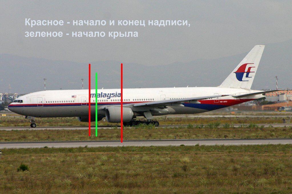 Очередная фантазия СМИ Кремля: малазийский Boeing-777 сбил украинский истребитель