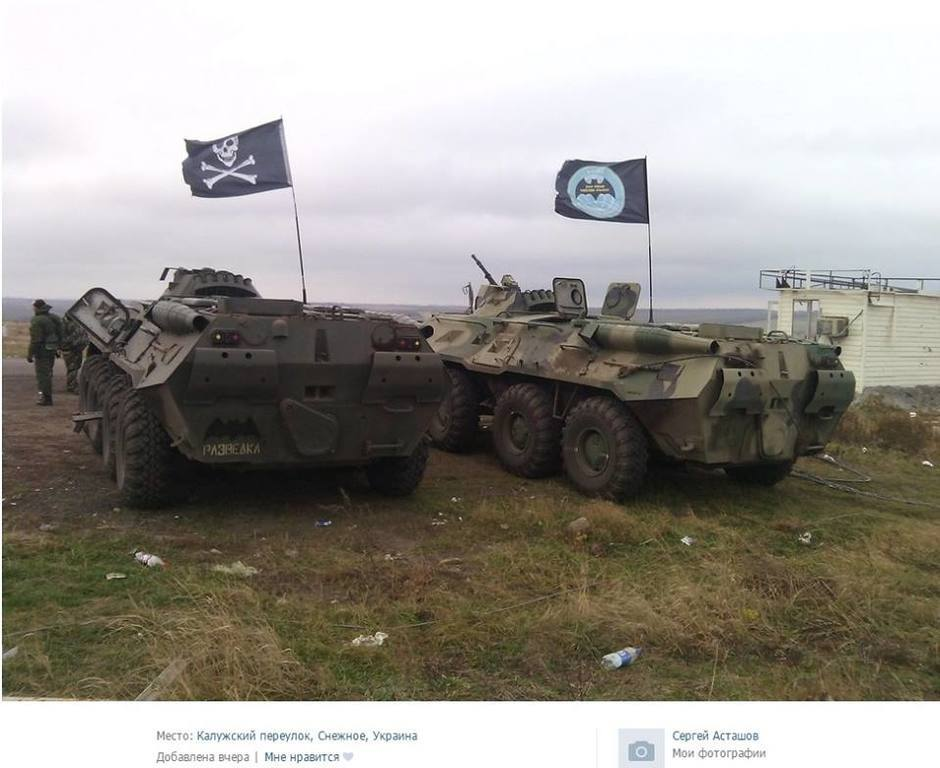 Россия возвращает с пенсии ГРУшников и отсылает их на Донбасс: фотодоказательства