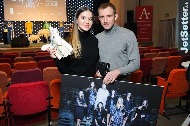 Жены футболистов сборной Украины продали с аукциона вещи мужей