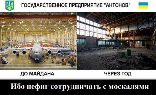 Кремлевских пропагандистов опять поймали на лжи: опубликованы фотодоказательства