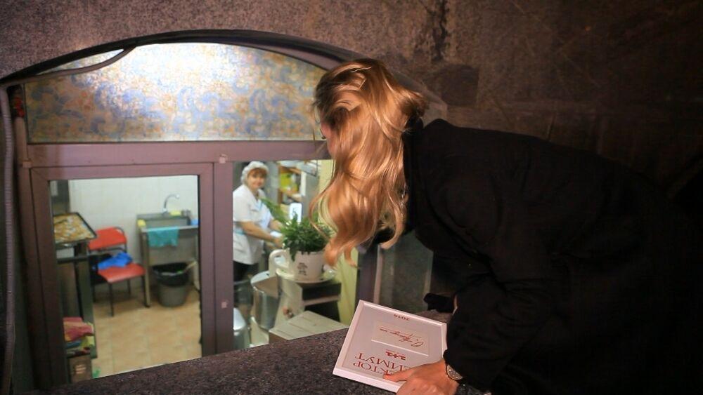 Ольга Фреймут учредила народную награду для честных работников общепита