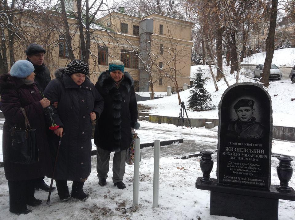 В Киеве открыли памятник Герою Небесной Сотни Жизневскому: опубликованы фото
