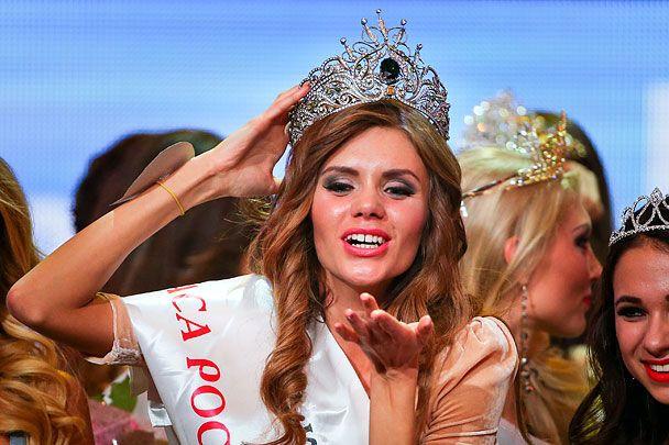 Конкурс краса россии победитель
