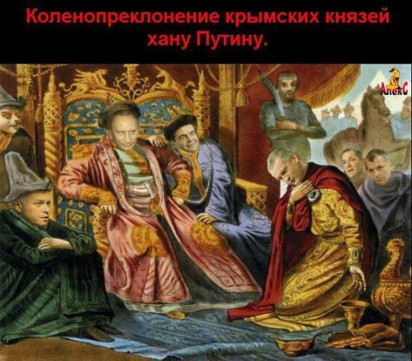 """Украинцы поздравили провозглашенного Путиным """"председателем Крыма"""" Гоблина фотожабами"""