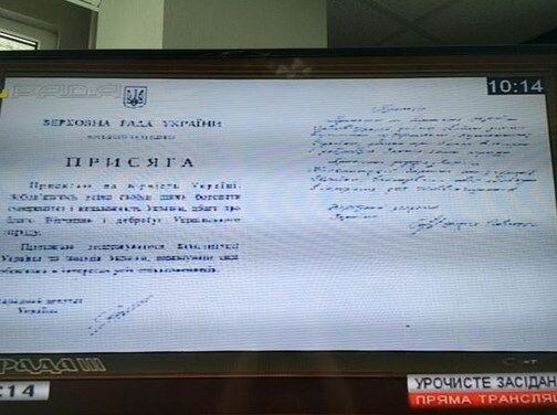 Надежда Савченко приняла присягу народного депутата Украины в присутствии адвокатов