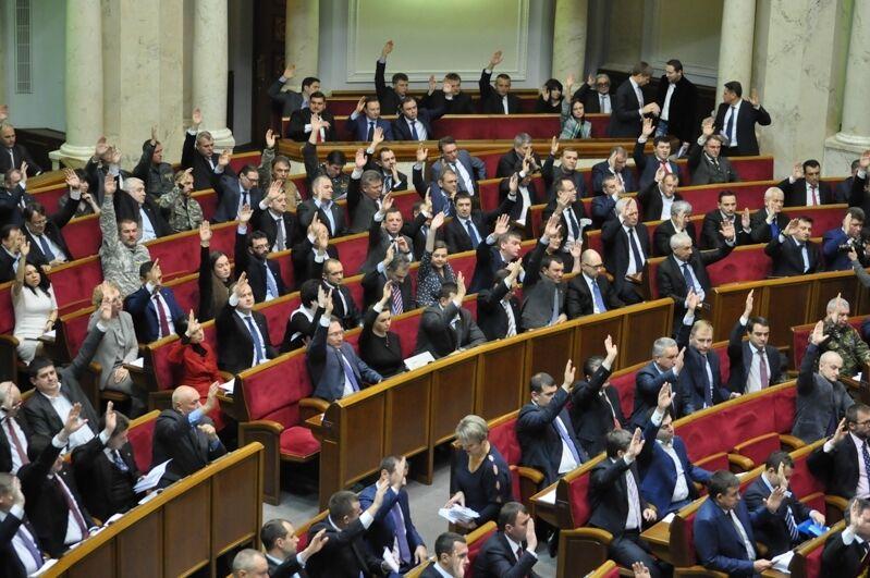 Нардепы 8 созыва Верховной Рады вводят моду на жемчуг