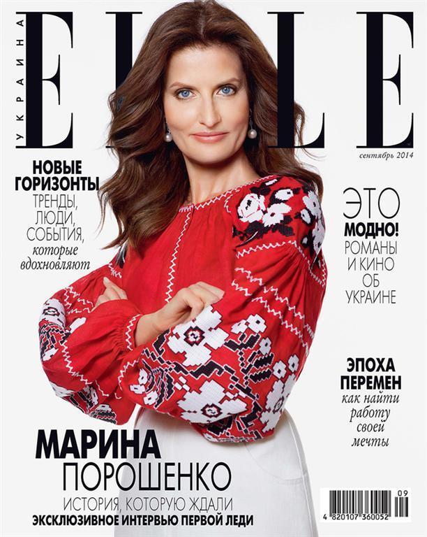 10 модных образов Марины Порошенко