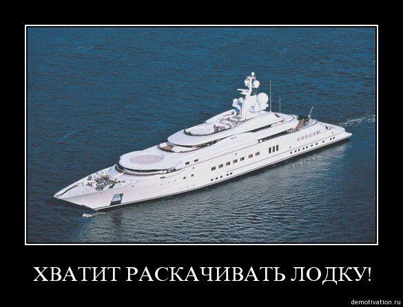 човник