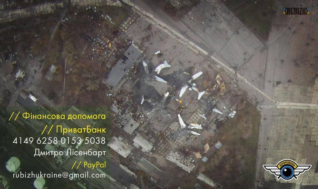 Апокалипсис. В сети показали фото донецкого аэропорта с высоты птичьего полета